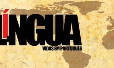 Corujando: Seară de film portughez