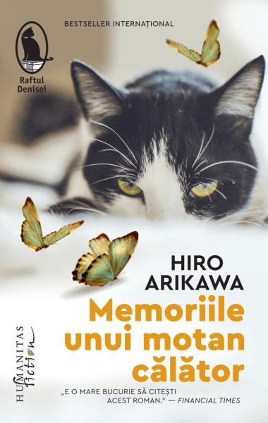 Hiro Arikawa Memoriile unui motan calator
