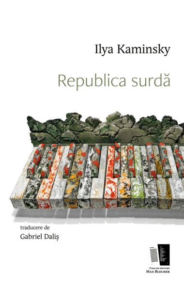 republica surda